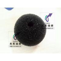 供应穿孔彩色海绵球/无味环保玩具发泡球厂家定做