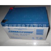 供应Power-Sonic 电池PS-12120F2 凯萨电子 12V 12.0AH 600mA