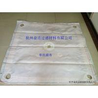 供应压泥机单丝滤布 脱水机单丝滤布