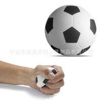 PU足球减压球【米特品牌】4CM 6.3CM 7CM 8CM 9CM 10CM PU发泡球