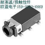 耳机插座使用方法原理防水耳机插座预定