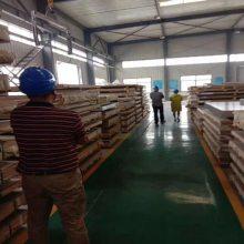 供应6061焊接性良好铝合金厚板 aa6061拉伸铝板性能