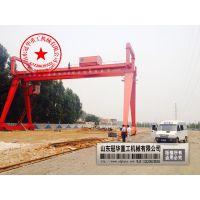供应汉中市留坝县室内单悬箱型式双梁天车龙门架龙门吊车起重机械设备生产厂家