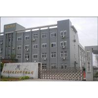 郑州博特硬质材料有限公司