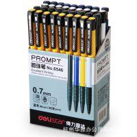 得力按动圆珠笔6546 0.7mm原子笔 经典系列办公学生笔 蓝色
