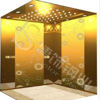 广东***镜面304不锈钢蚀刻板&不锈钢镜面蚀刻板加工厂