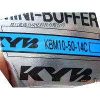 日本KYB产品系列KYB缓冲器KMF350-20