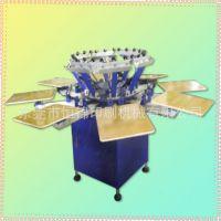 供应圆盘式多色全自动印花机,T-恤印花机,八爪鱼丝网印刷机