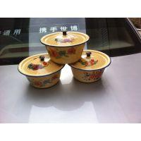 14cm洗手碗 搪瓷制品低价批发配货 厂家直销 地摊百货 淘宝热卖
