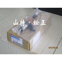 供应小松挖掘机手油泵_PC400-8手油泵总成,供油泵