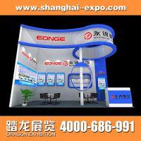 展会服务商 北京展台设计搭建 八棱柱搭建