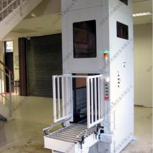供应垂直提升设备—往复式垂直提升机—Z型连续式提升机—郑州水生机械自动化设备