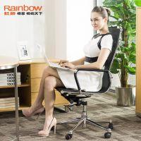 供应虹桥人体工学椅 办公转椅 清凉透气网布椅 职员椅可旋转升降