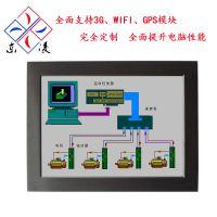 西门子工业电脑/东凌15寸平板电脑/深圳工业一体机