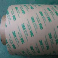 厂家定做 双面胶贴 超粘双面胶贴 模切3M双面胶贴 进口材料