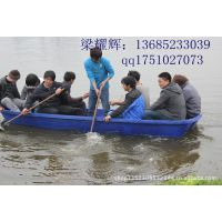 供应厂家销售邯郸3M渔船 邢台3M塑料船 保定3M塑料渔船 质保五年