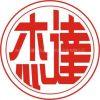 东莞市杰达超声波设备科技有限公司