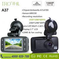 IRO工厂直销安霸A7方案超高清1296P汽车行车记录仪新款行驶记录仪
