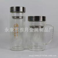 厂家促销  玻璃办公茶杯创意活力杯印刷logo玻璃杯