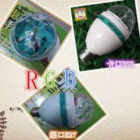 墙壁RGB七彩节能灯泡节能3W led魔球旋转彩色球泡灯E27舞台灯