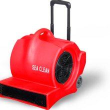 SC-2900三速电热风机、地毯吹干机、热风风干机、潮湿地面风干机