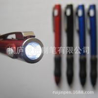 创意笔厂家批发供应高性能优质LED照明灯圆珠笔,带手电筒原子笔