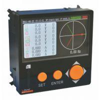 安科瑞直销ACR350EGH谐波质量分析仪智能电表彩屏显示厂家直销021-69156957