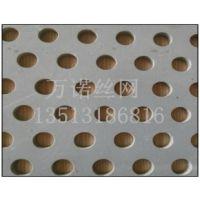冷轧板圆孔装饰网板--安平县万诺丝网