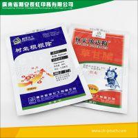 复合铝箔农药包装袋/外贸复合塑料袋/三边封袋/三层复合塑料袋