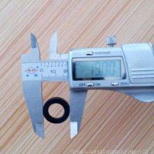 YF0428橡胶密封圈防水平面橡胶垫圈