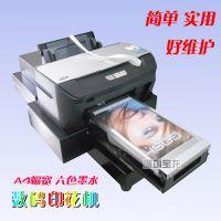 厂价直销万能打印机 手机壳打印机 水晶打同 T恤打印机 数码彩印机 皮革打印机