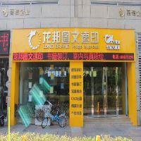 温州广告招聘_可靠的广告招聘公司龙邦图文科技