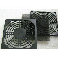 轴流风机防尘网罩 120*120 三合一塑料防尘网