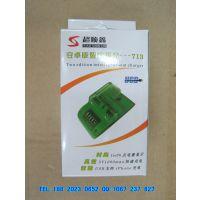 订书机式充电器 USB手机电池充电器 LED万能座充 713万能座充