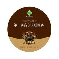 供应印刷厂/上海不干胶印刷厂/印刷厂