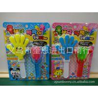 助威塑料手拍道具套装 手拍手掌拍 儿童玩具铃铛 韩版玩具批发