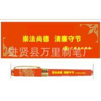 V.wanligroup 万里文具集团 中国红笔 陶瓷笔 礼品笔 广告红瓷笔