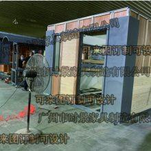 供应厦门广场售货车,晋江游乐园售货车,武汉商业街售货亭