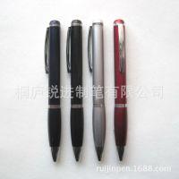 广告笔厂家 供应***精美礼品圆珠笔 旋动圆珠笔 喷漆扭动原子笔