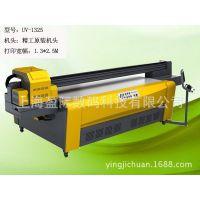 上海奉贤uv万能平板打印机 uv平板打印机