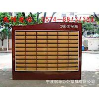 供应直销信报箱 质优价廉 量大优惠  可定制 欢迎选购 400-006-1708