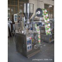 调料包装机 中药茶袋 调味粉全自动包装机 厂家直销