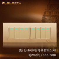FLKL墙壁开关插座面板 118型C3香槟金 小二开板四位八开电源开关