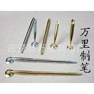 全球的金属台笔 铜台笔工厂 五金台笔 金属笔座笔插 定制台笔
