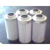 供应EH30.00.003 电厂油yabo亚博体育