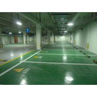 重庆工业园厂房地坪漆环氧树脂地坪漆施工
