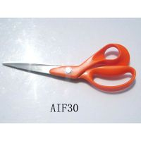 专业销售 办公剪 学生剪 美容剪 不锈钢420材质,手柄ABS材质
