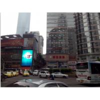 供应重庆解放碑LED广告|解放碑步行街LED广告|解放碑户外广告|解放碑商圈广告|重庆解放碑LED大屏幕