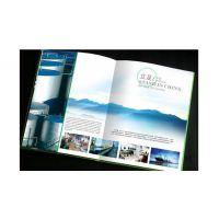 画册印刷/温州苍南龙港杂志印刷厂