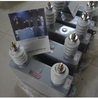 【【热销爆款】】高压滤波电容器BAM6.6/3-12-1W 单相【【热销爆款】】